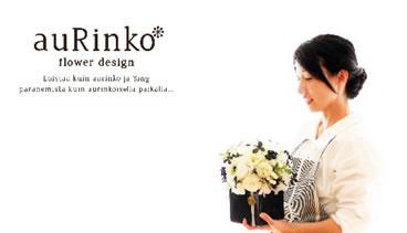 三重県のフラワー&キャンドル教室auRinko
